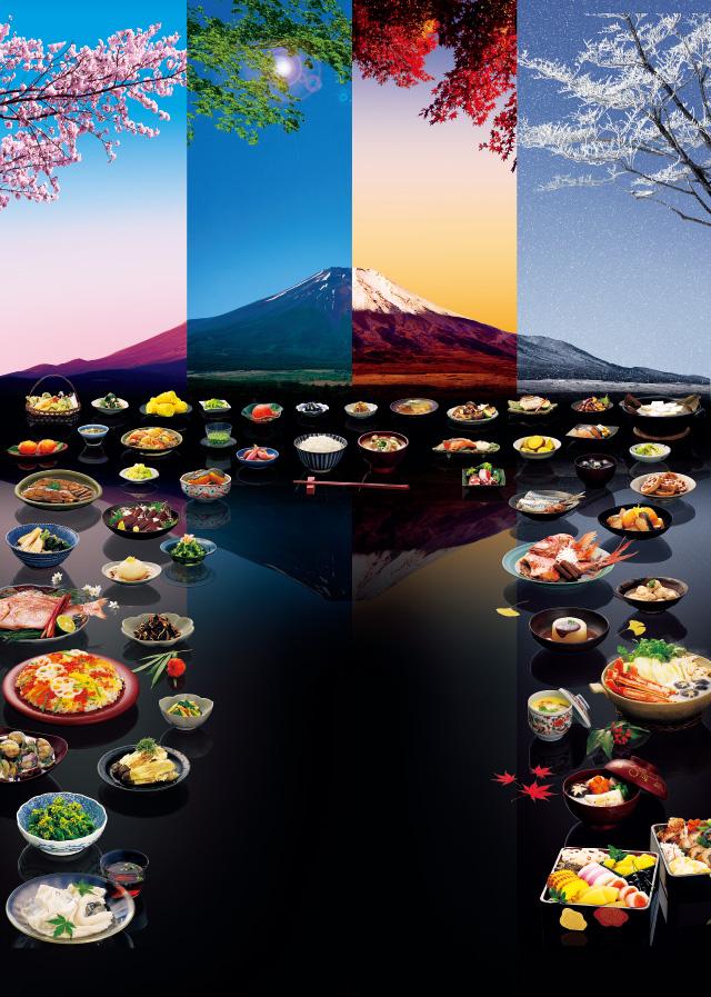 「ほんだし®」と地元食材で作る、和食・郷土料理のレシピ特集