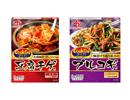 韓国合わせ調味料