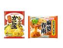 惣菜中華の素
