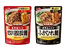 麺用合わせ調味料