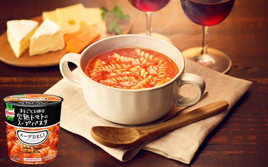 トマトにはやっぱりチーズで「チーデリ」!
