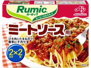 Rumic®
