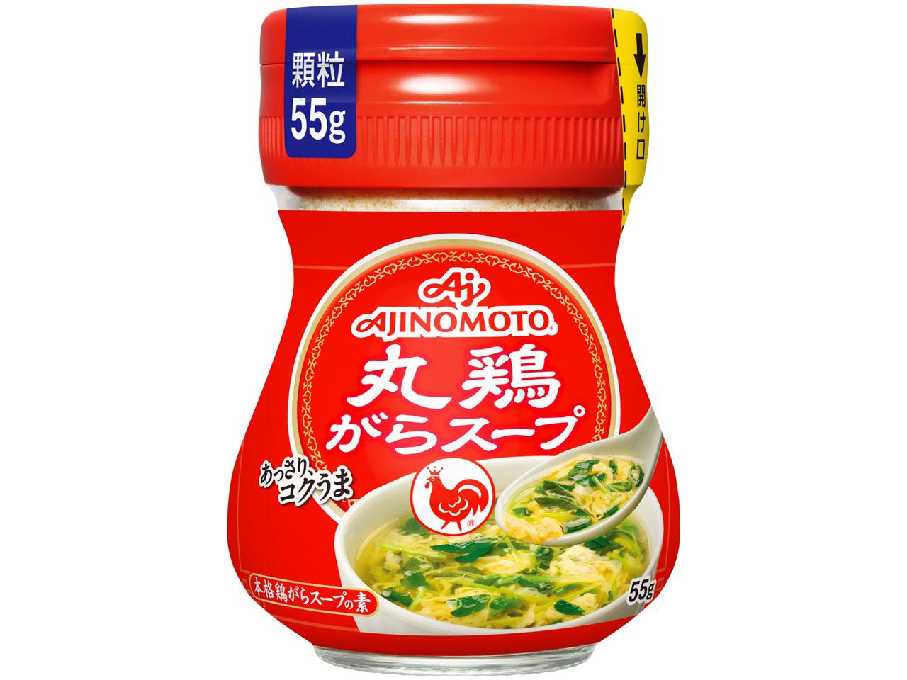 「丸鶏がらスープ」