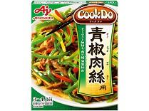 「Cook Do」青椒肉絲用