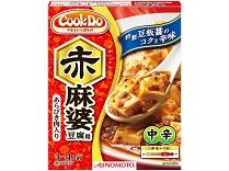 「Cook Do」あらびき肉入り赤麻婆豆腐用