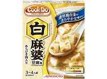 「Cook Do」あらびき肉入り白麻婆豆腐用