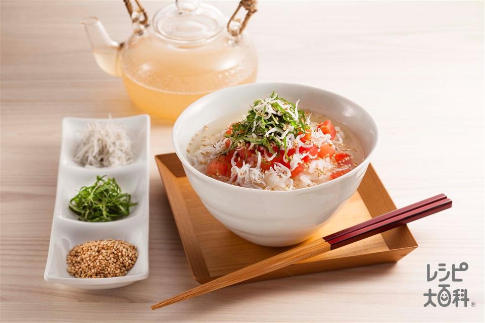 冷やしだし茶漬け(ご飯+トマトを使ったレシピ)