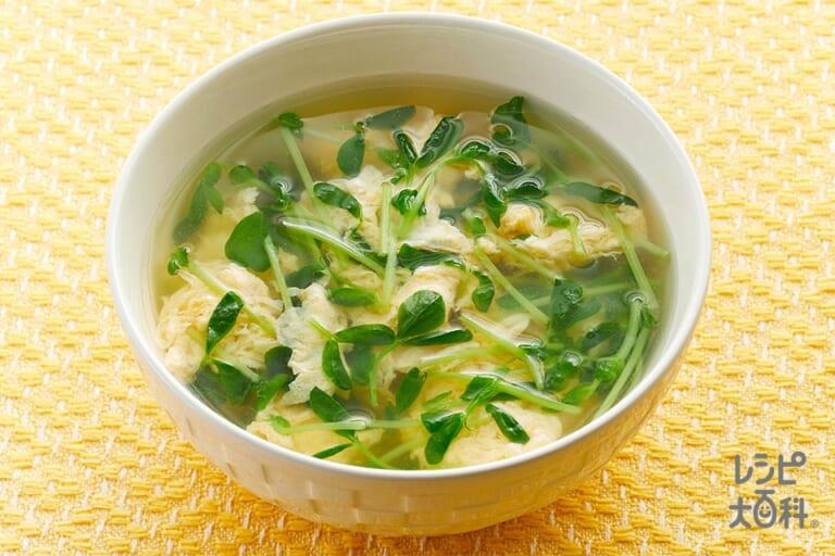 丸鶏ふわ玉豆苗スープ