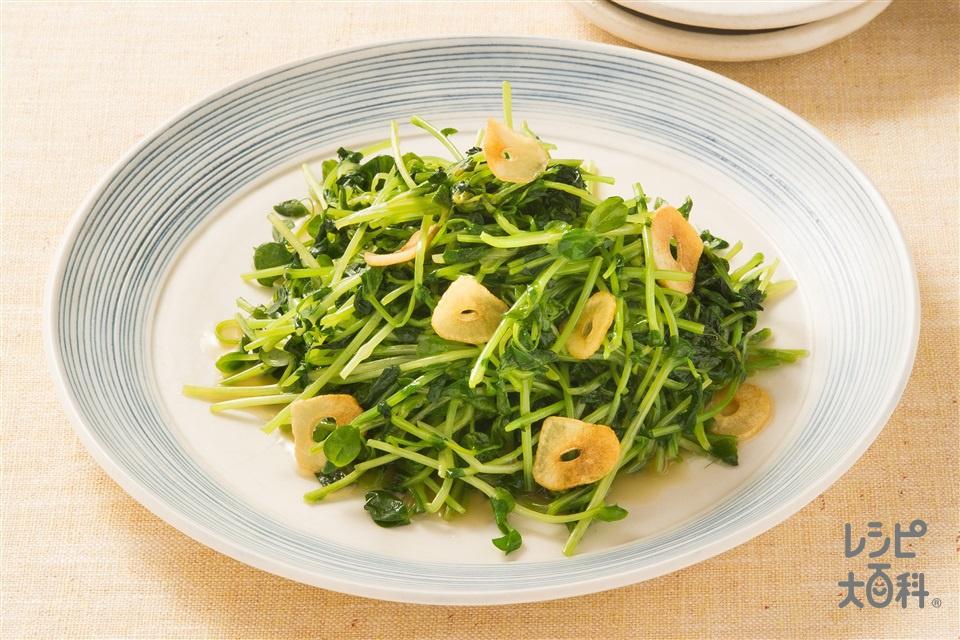 豆苗のガーリック炒め(豆苗+にんにくの薄切りを使ったレシピ)