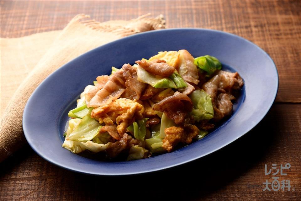 豚肉とキャベツ・玉子の炒め(豚バラ薄切り肉+キャベツを使ったレシピ)