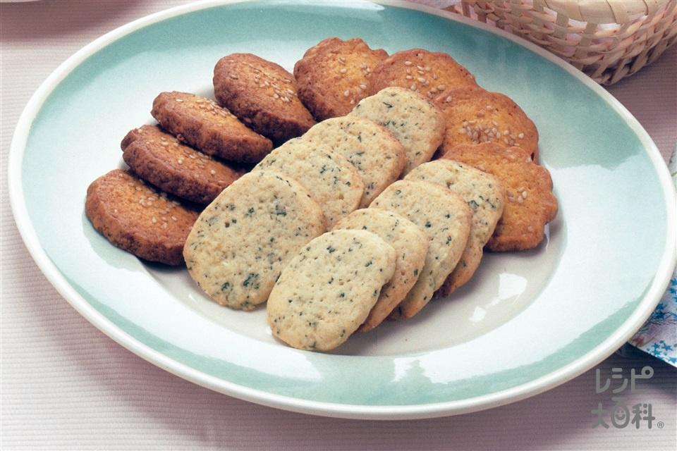 パンプキンクッキー