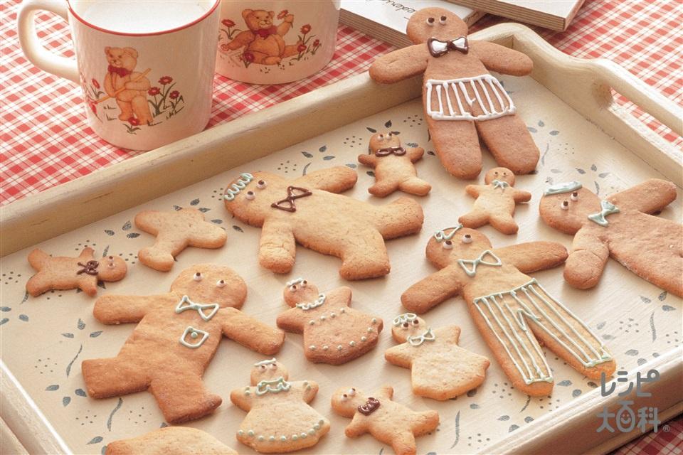 ジンジャーマンクッキー(薄力粉+はちみつを使ったレシピ)
