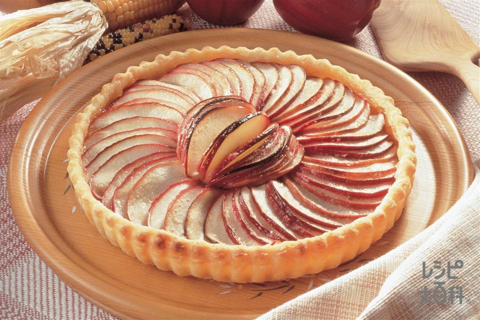 りんごのタルト(りんごを使ったレシピ)