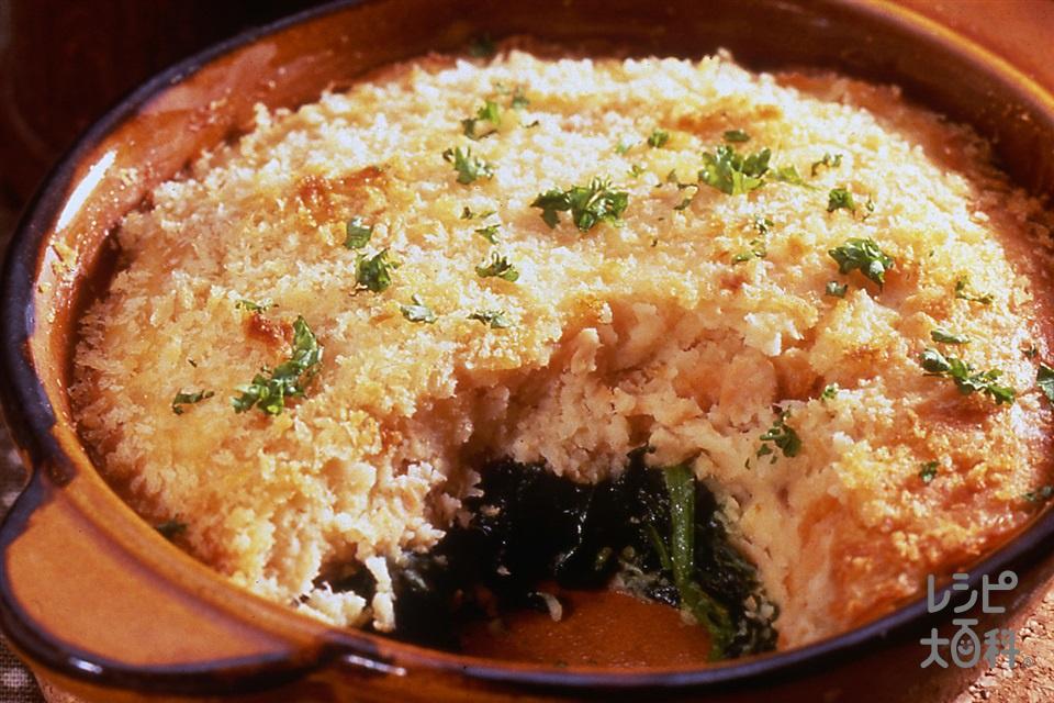 ポテト・サーモングラタン(じゃがいも+玉ねぎのみじん切りを使ったレシピ)