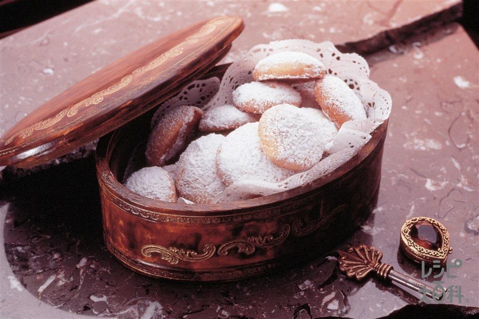 クッキー(アーモンドパウダー+薄力粉を使ったレシピ)