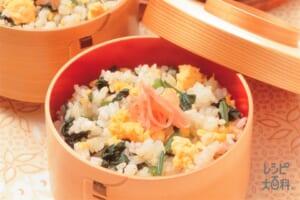 小松菜の混ぜご飯(米+小松菜を使ったレシピ)
