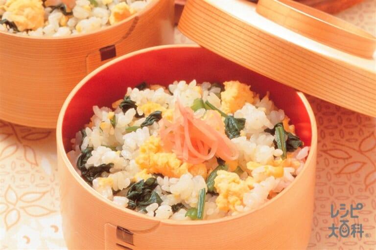 小松菜の混ぜご飯
