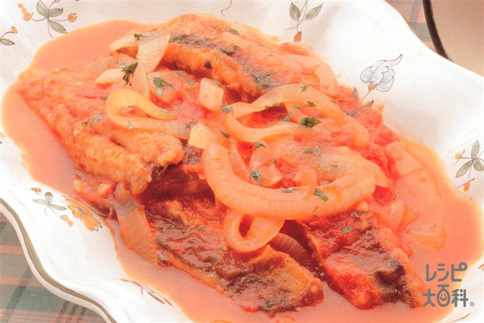 いわしのトマトソース煮(いわし+「瀬戸のほんじお」を使ったレシピ)
