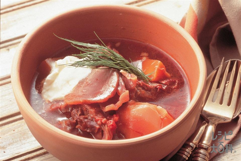 ボルシチ(牛バラ肉+牛もも肉を使ったレシピ)