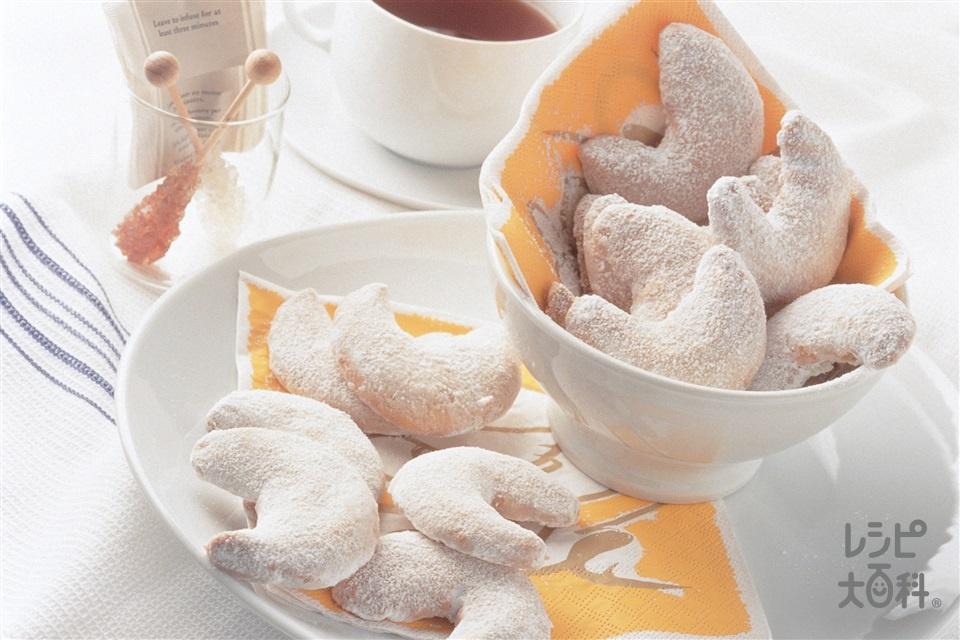 三日月形クッキー(薄力粉+アーモンドパウダーを使ったレシピ)