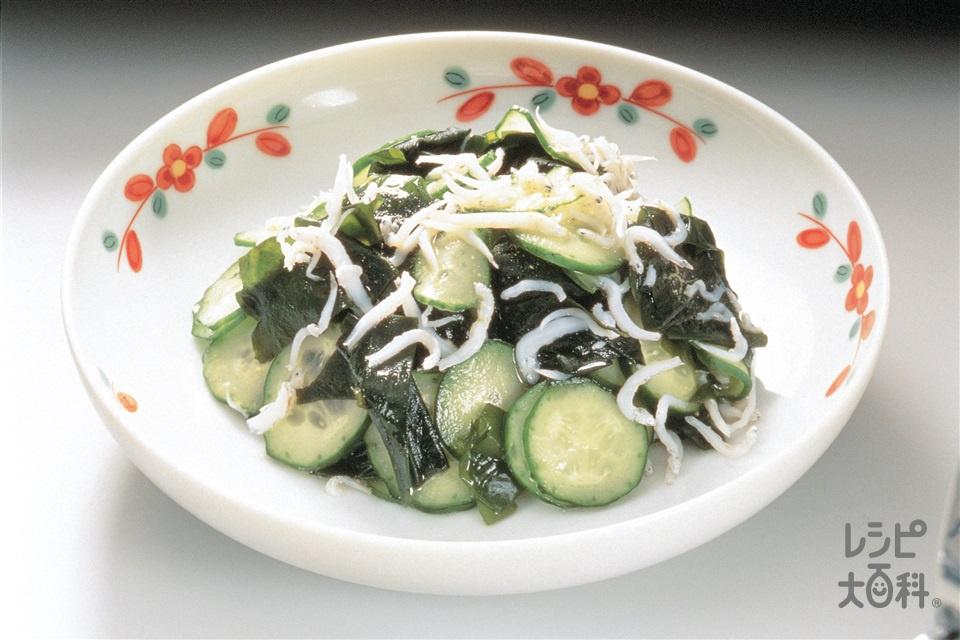 きゅうりとわかめの和風サラダ(きゅうり+わかめを使ったレシピ)