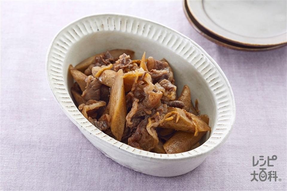 牛肉とごぼうのしぐれ煮(牛肩ロース薄切り肉+ごぼうを使ったレシピ)