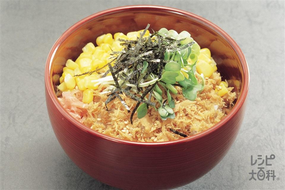 ツナ丼(ご飯+ツナ缶を使ったレシピ)