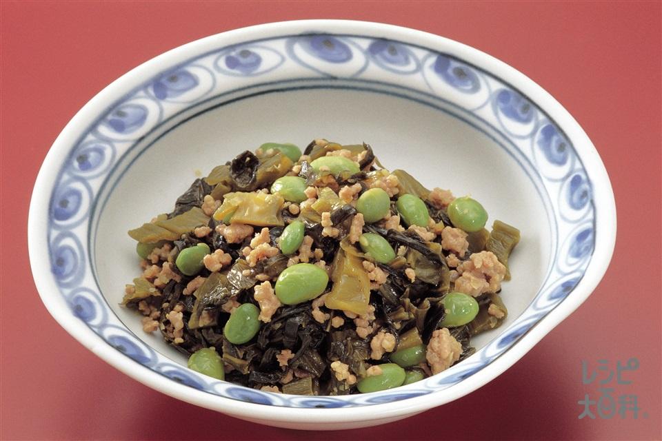 枝豆と高菜の炒めもの(高菜漬け+「AJINOMOTO 胚芽の恵みコーン油」を使ったレシピ)