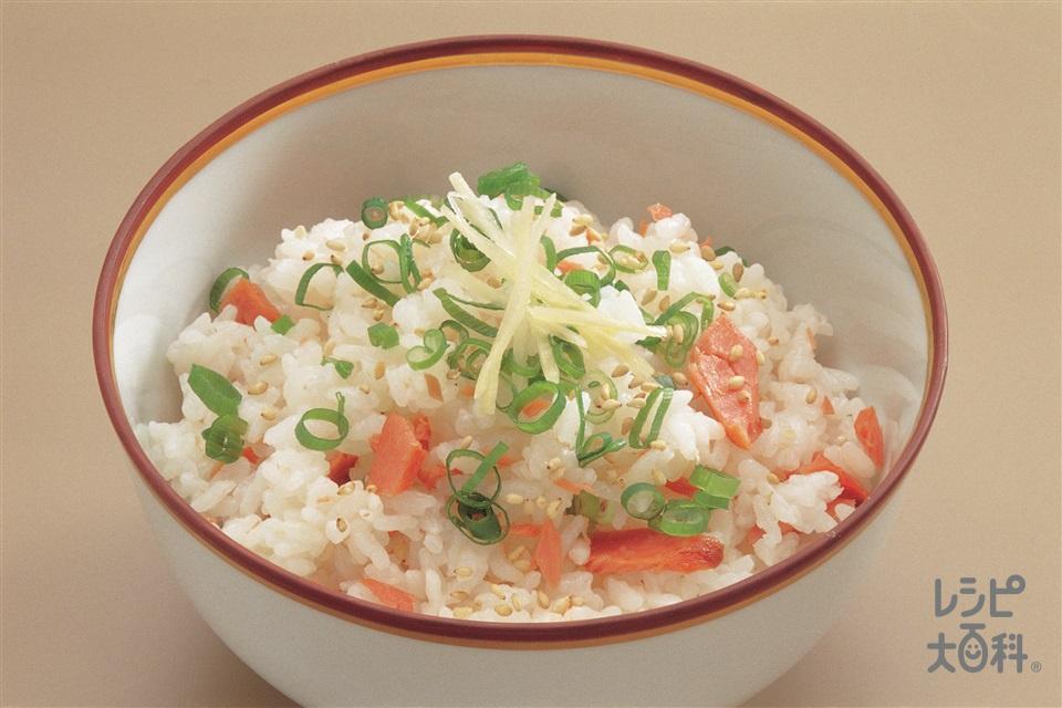 さけのちらしずし(炊きたてご飯+塩ざけを使ったレシピ)
