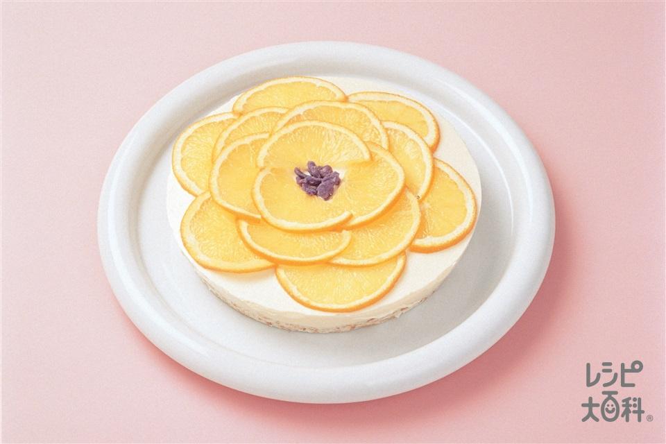 オレンジ風味のレアチーズケーキ(クリームチーズ+プレーンヨーグルトを使ったレシピ)