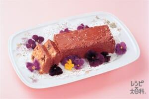 ラム風味のチョコレートケーキ