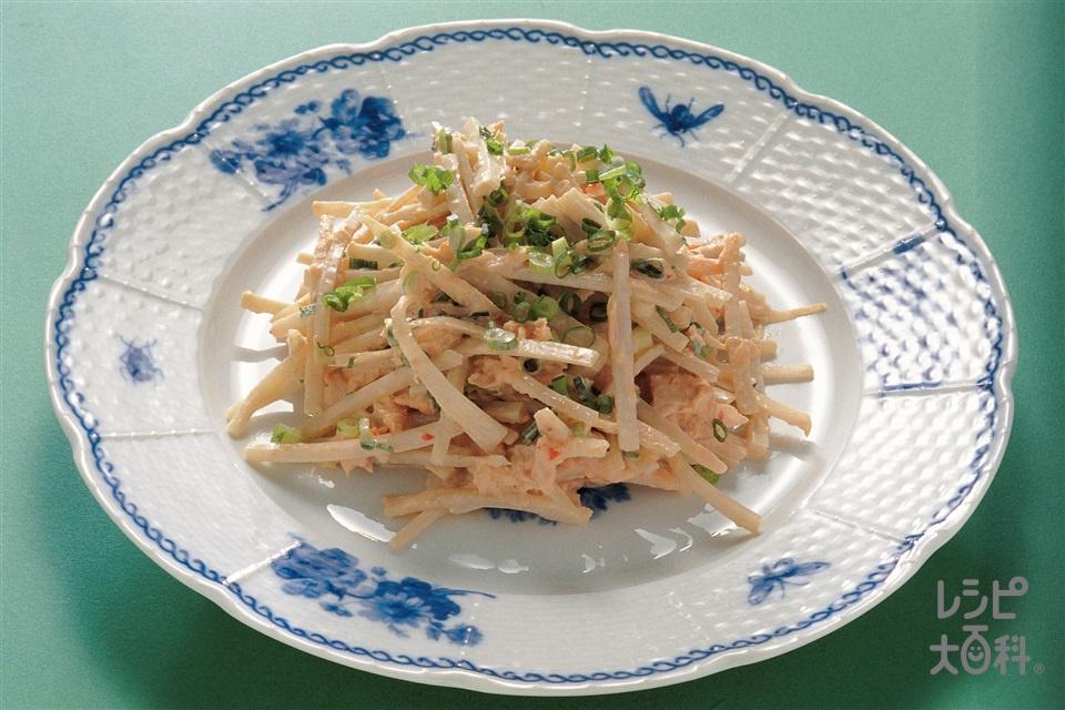ごぼうとツナのピリッとサラダ(ごぼう+ツナ水煮缶を使ったレシピ)