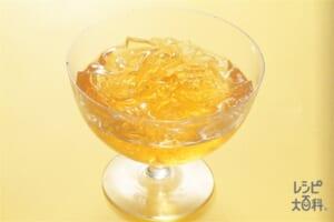 ウーロン茶ゼリー、レモンパルシロップ
