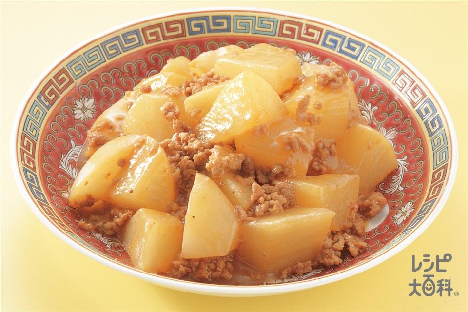 麻婆大根(大根+豚ひき肉を使ったレシピ)