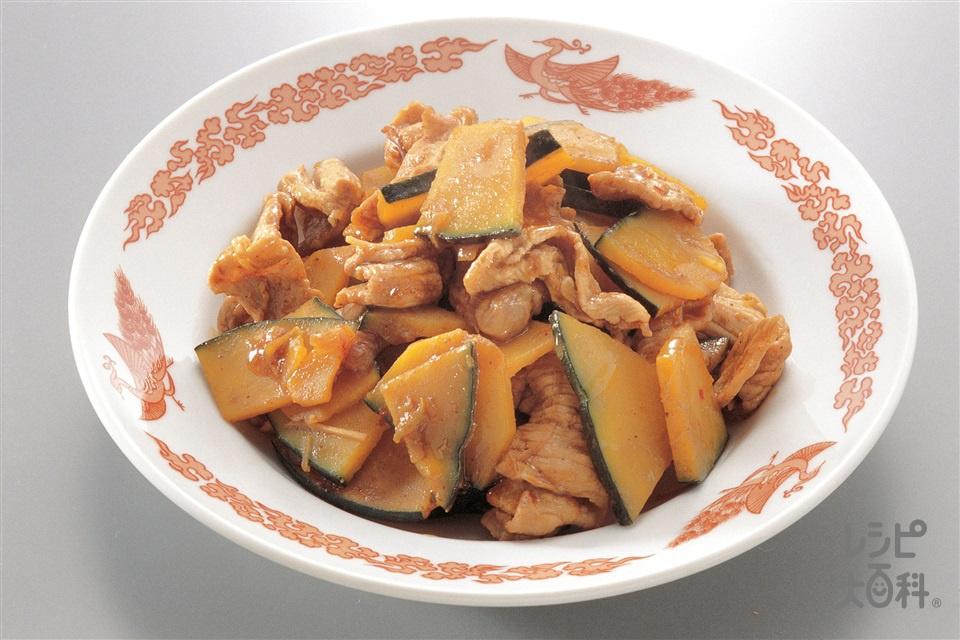 かぼちゃと豚肉の炒めもの(かぼちゃ+豚薄切り肉を使ったレシピ)