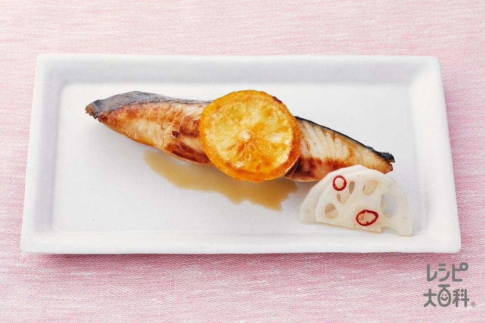 さわらのゆず風味焼き(さわら+れんこんを使ったレシピ)