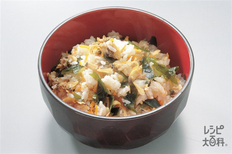 あさりとわかめのご飯(米+あさりを使ったレシピ)