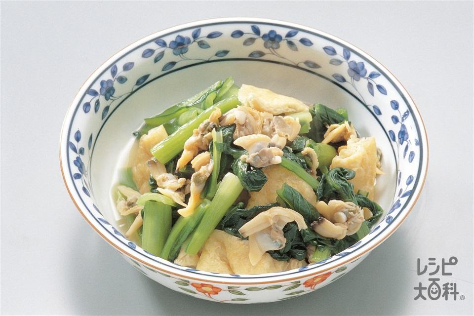アサリと青菜の煮びたし(小松菜+あさりを使ったレシピ)