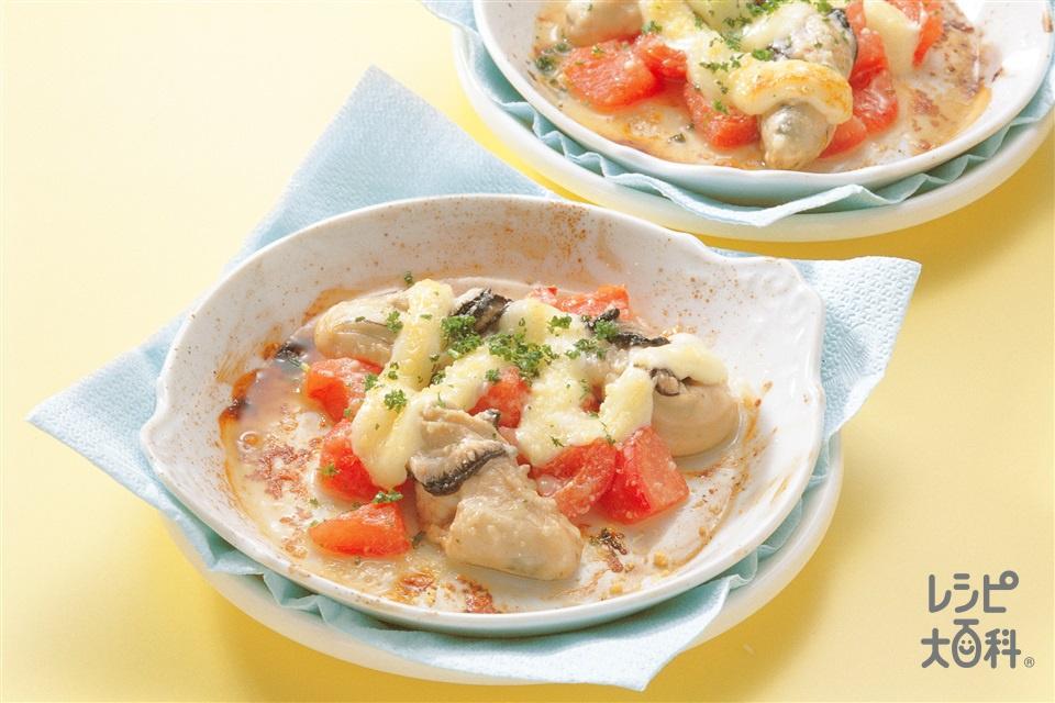 かきとトマトのココット(生がき+トマトを使ったレシピ)