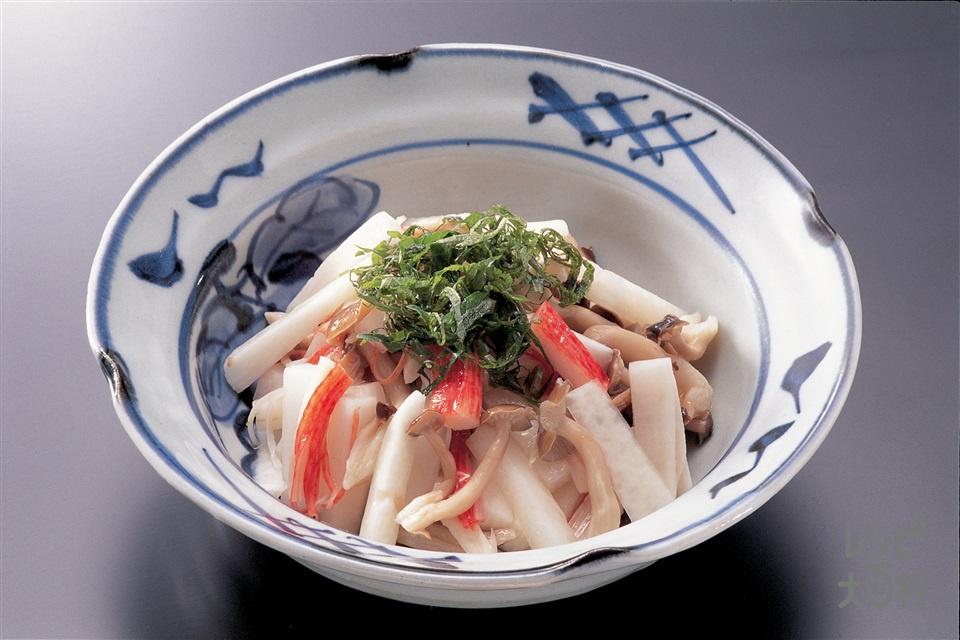 大根と長いもの和風サラダ(大根+しめじを使ったレシピ)