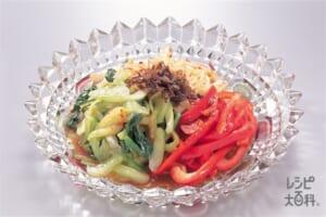 青菜ともやしのナムル風(チンゲン菜+もやしを使ったレシピ)
