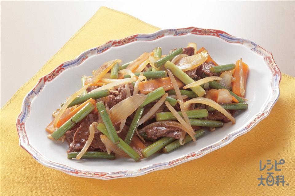 茎にんにくのオイスターソース炒め(茎にんにく+牛もも薄切り肉を使ったレシピ)