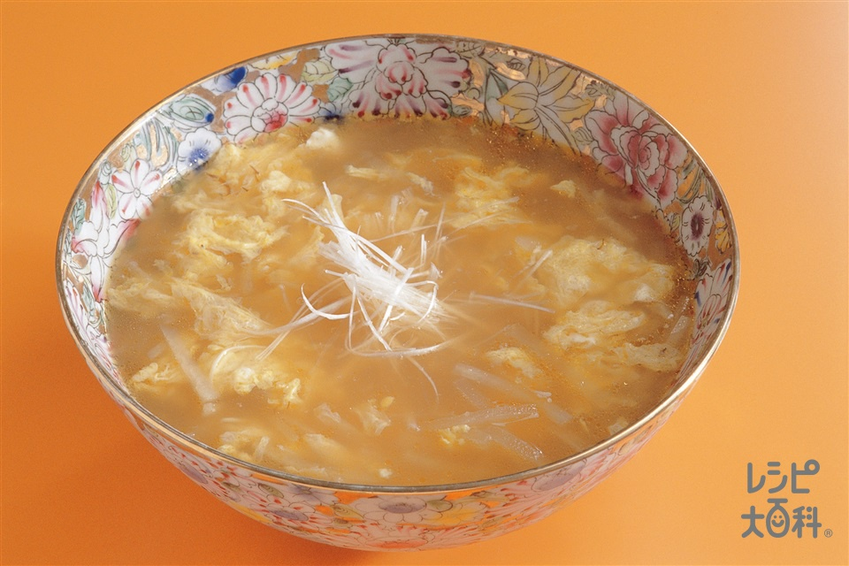 大根入りふかひれスープ(大根+卵を使ったレシピ)
