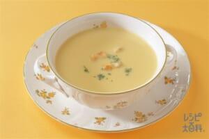 里いもとかぼちゃのクリームスープ(里いも+牛乳を使ったレシピ)