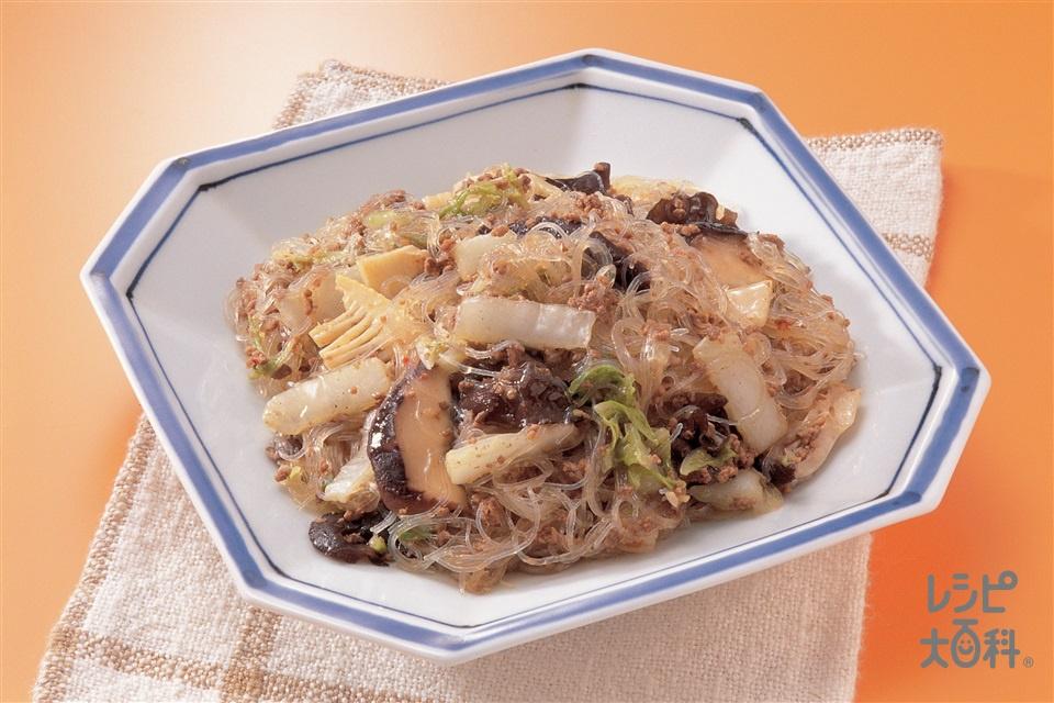 春雨の中国風煮(白菜+牛ひき肉を使ったレシピ)