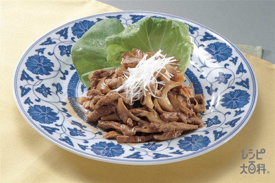 まいたけと牛肉の甜麺醤炒め(牛もも薄切り肉+まいたけを使ったレシピ)