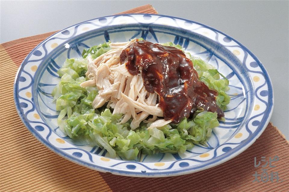 鶏肉とキャベツの豆チソース(鶏むね肉(皮なし)+キャベツを使ったレシピ)