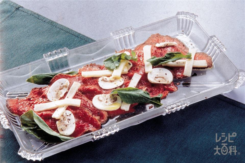 牛肉のカルパッチョ(牛ランプ肉+マッシュルームを使ったレシピ)