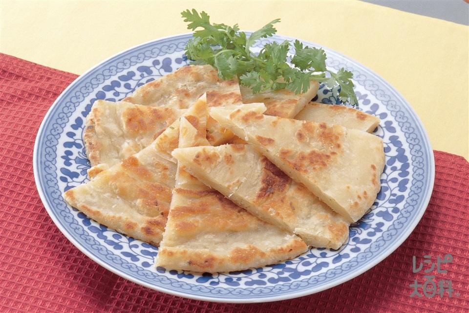 葱油餅(中国風おやき)(強力粉+ねぎのみじん切りを使ったレシピ)