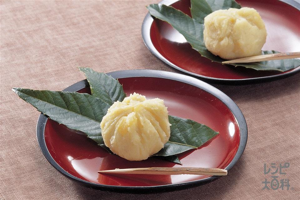 マロン入りスイートポテト(さつまいも+栗の甘露煮を使ったレシピ)